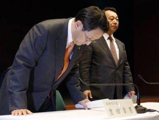 Toyota President